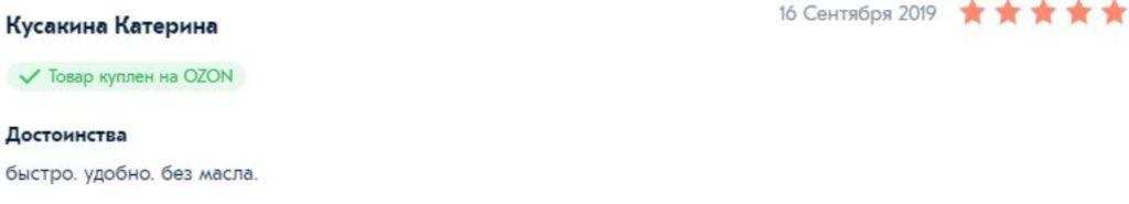 Аэрогрили Gfgril: надежно, качественно, доступно